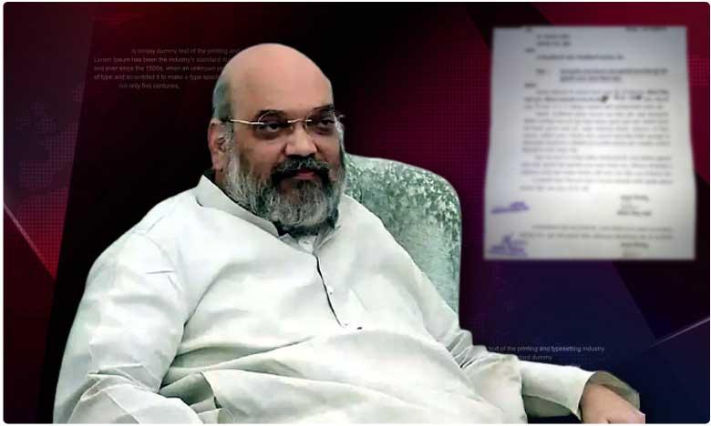 home minister amit shah dissatisfaction on maharashtra governor's letter to cm, మహారాష్ట్ర గవర్నర్ లేఖపై అమిత్ షా అసంతృప్తి