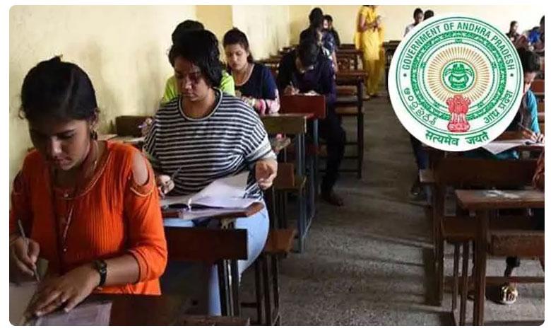 Andhra Pradesh B.Sc Admission 2020, ఆంధ్రప్రదేశ్ : సంబంధిత సబ్జెక్టుల్లో 40% మార్కులుంటేనే బీఎస్సీ సీటు !