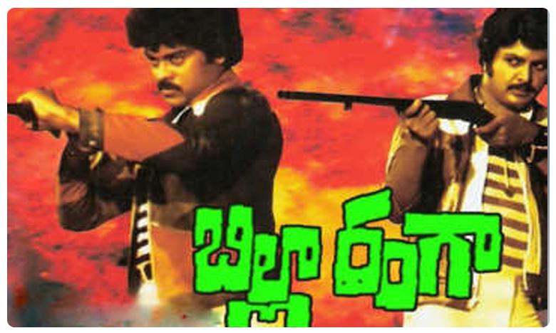 Manchu Manoj Ready For 'Billa Ranga' Remake, 'బిల్లా రంగా' : ఆ ఇద్దరూ రెడీనా !