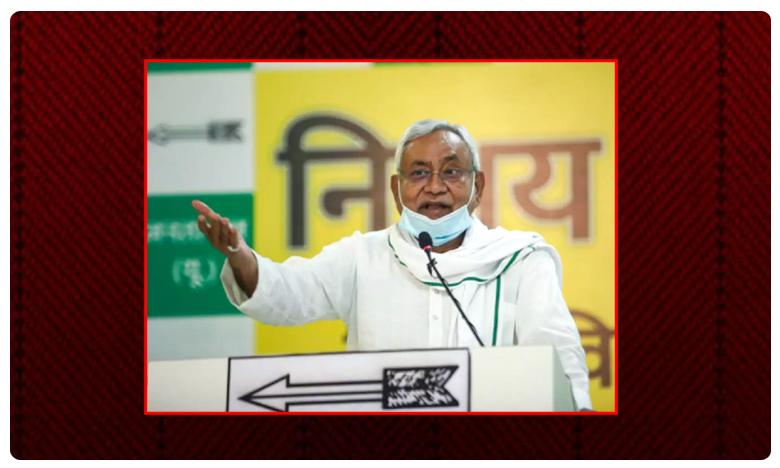 Bihar Elections, బీహార్ ఎన్నికలు, 15 మంది జేడీ-యూ నేతల బహిష్కరణ