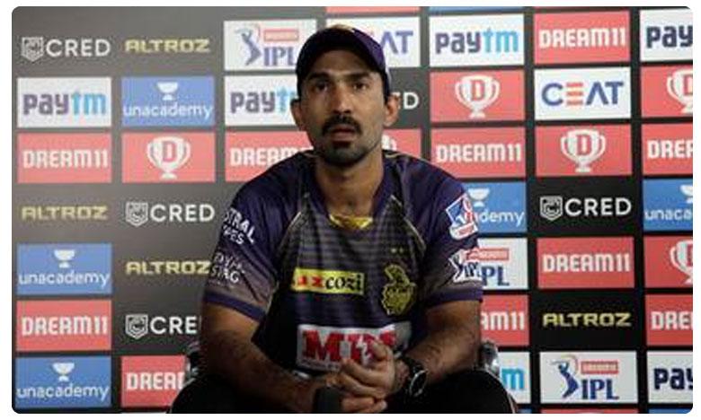 IPL 2020: Eoin Morgan appointed KKR New captain, దినేశ్ కార్తీక్ సంచలన నిర్ణయం..కోల్కతా కెప్టెన్సీ బాధ్యతలకు గుడ్ బై !