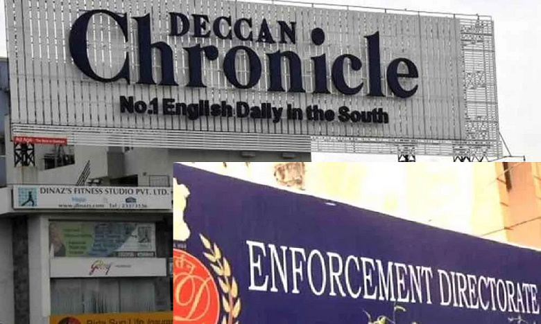 ED Attaches Rs 122 crore DCHL Assets In Rs 8180 Crore Loan Fraud, రూ.122 కోట్లు ఆస్తులు అటాచ్ చేసిన ఈడీ