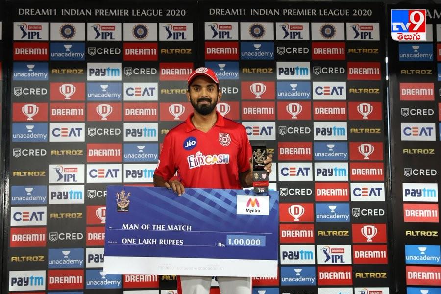 IPL 2020, పంజాబ్ సూపర్ విక్టరీ(ఫొటోస్ )