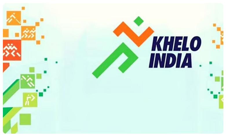 Centers Kelo India Sports Center In Kadapa, 'ఖేలో ఇండియా' సెంటర్గా కడప వైఎస్సార్ స్పోర్ట్స్ స్కూల్