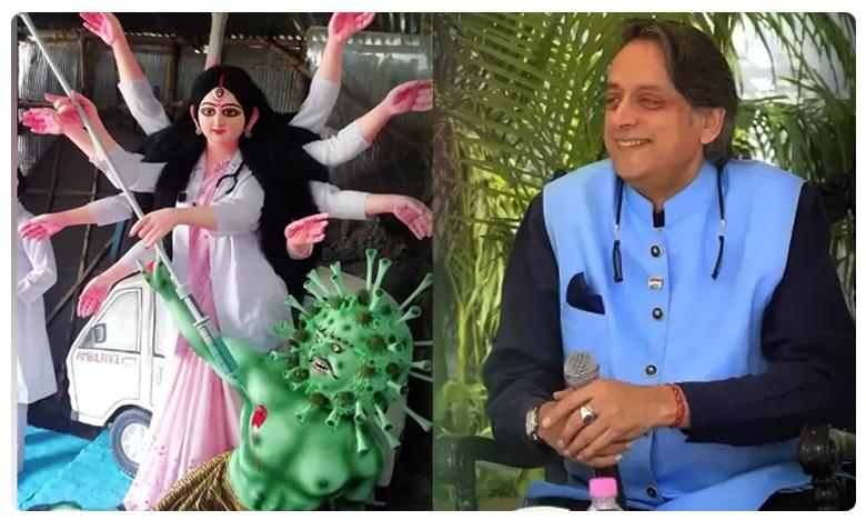 cm jagan review, మున్సిపాలిటీల ఆదాయంపై సీఎం జగన్ కీలక ప్రకటన