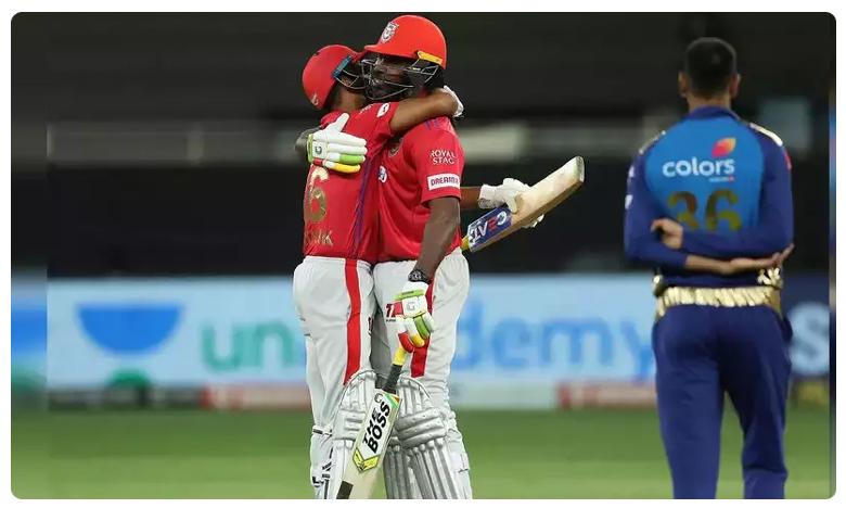 MI vs KXIP Highlights, IPL 2020 MI vs KXIP : వాటే మ్యాచ్…డబుల్ సూపర్ ఓవర్