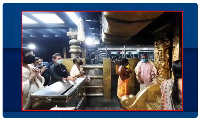 Sabarimala Temple Reopen, కేరళలో తెరుచుకున్న శబరిమల ఆలయం, 250 మంది భక్తులకే అనుమతి