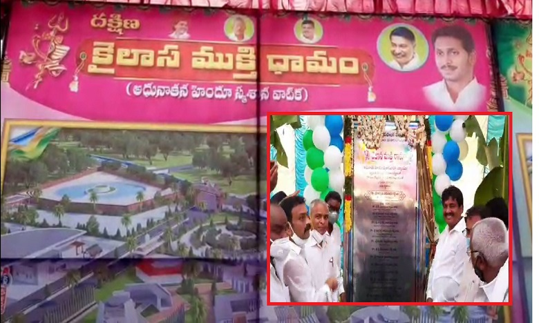 Hyderabad mayor dy mayor corporators co option and cantonment members donate salary to cm relief fund, మేముసైతం.. సీఎం సహాయనిధికి
