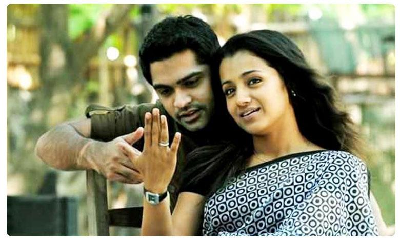 Simbu Trisha marriage, డిసెంబర్లో త్రిష, శింబు పెళ్లి..!