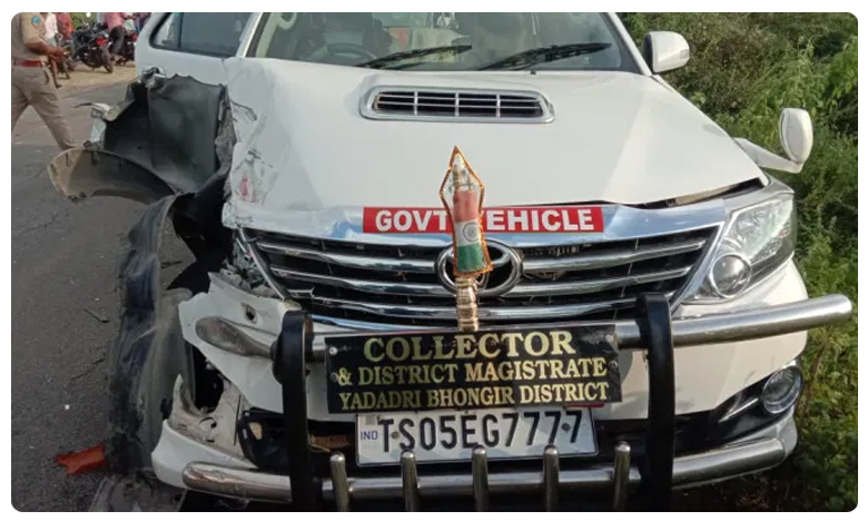 accident to telangana collector car, యాదాద్రి భువనగిరి కలెక్టర్కు తృటిలో తప్పిన ప్రమాదం