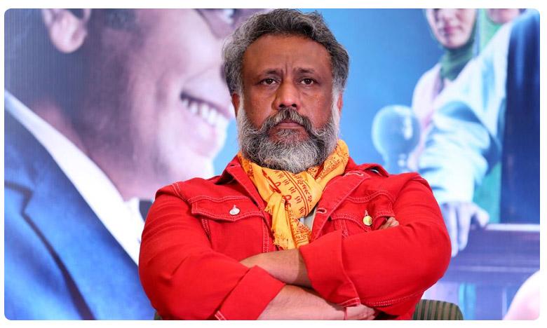Anubhav Sinha BJP, బీజేపీ క్యాంపైన్ పాటను నా సాంగ్ నుంచి కాపీ కొట్టారు: బాలీవుడ్ స్టార్ దర్శకుడు