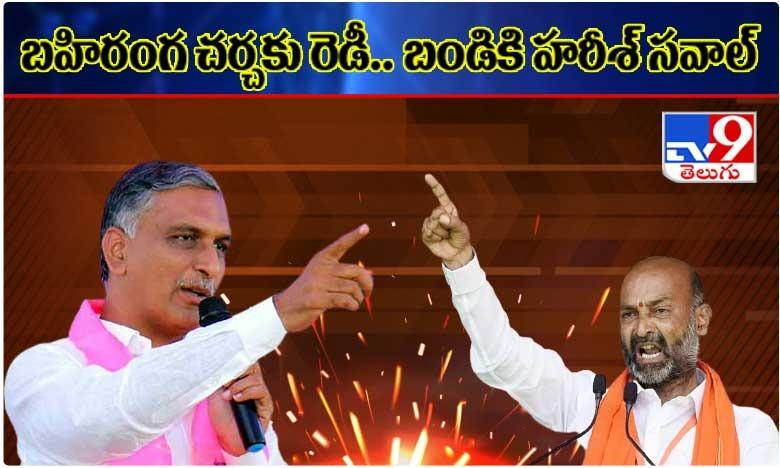 love sadist swami attack on engineering student tejaswini in vijayawada, బ్రేకింగ్..  బెజవాడలో మరో దారుణం