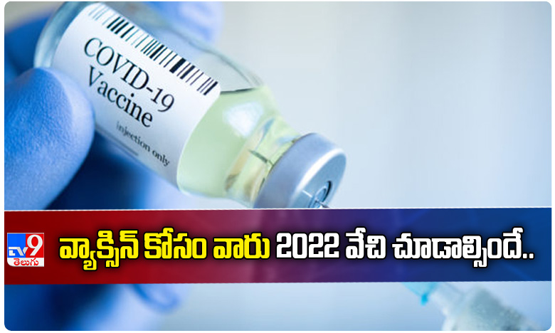 Healthy young people Get Vaccine In 2022