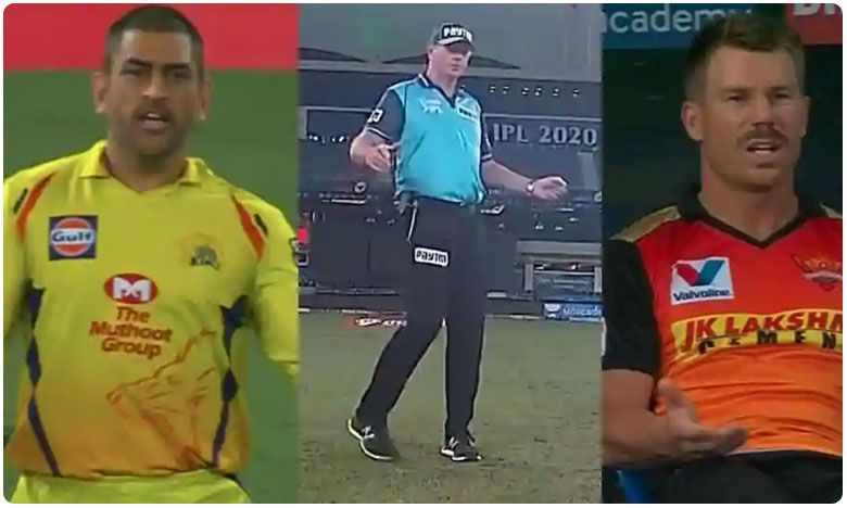IPL 2020, ఏంటిది.! అంపైర్ను ధోని భయపెట్టాడా.?