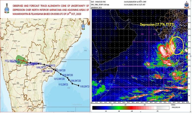 hyderabad records 191 8mm rainfall in last 24 hours wettest october day since 1903, వందేళ్ల చరిత్రను తిరగరాసిన భాగ్యనగర వర్ష బీభత్సం