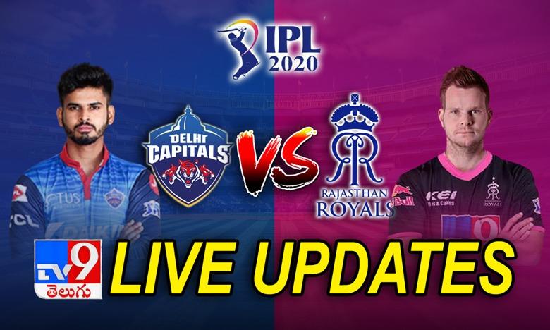 DC vs RR, IPL 2020 DC vs RR   ఢిల్లీ విజయం