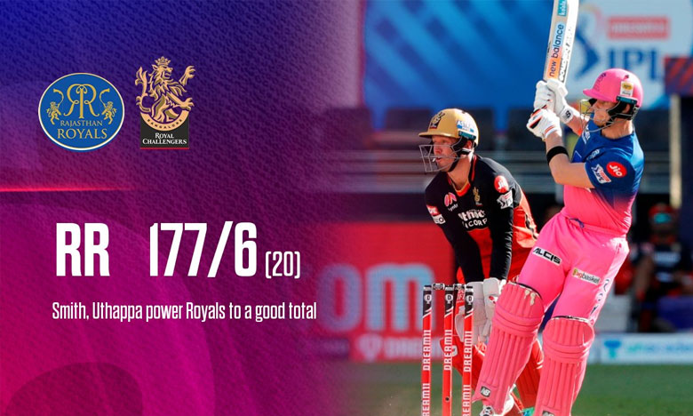 IPL 2020, స్టీవ్ స్మిత్ కెప్టెన్ ఇన్నింగ్స్.. ఆర్సీబీ టార్గెట్ 178