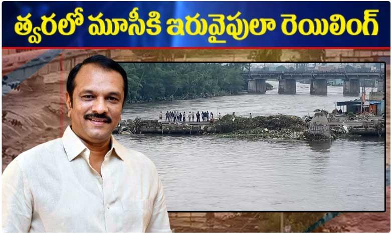 Vijay Devarakonda on Hyderabad floods, భాగ్యనగరం పరిస్థితి చూస్తే బాధగా వుంది: విజయ్