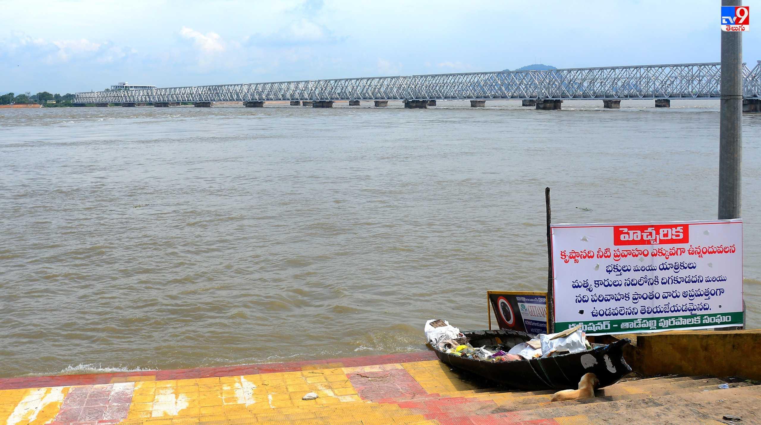 Prakasam Barrage, కృష్ణమ్మ మహోగ్రరూపం దాల్చింది