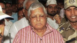 Lalu Prasad Yadav: ఎట్టకేలకు లాలూ ప్రసాద్ యాదవ్కు బెయిల్.. ప్రస్తుతం ఎయిమ్స్లోనే బీహార్ నేత..