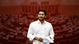 AP Assembly Session