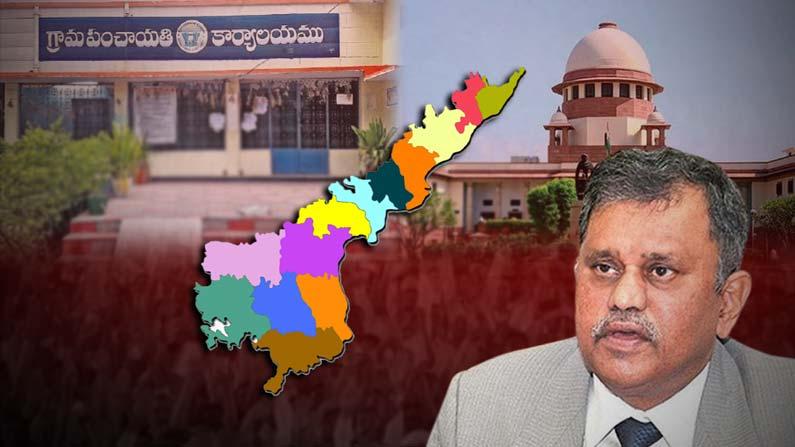 Ap Panchayat Elections 2021 Nominations Updates ఆ ధ ర ల మ గ స న త ల ర జ న మ న షన ల పర వ Ap Local Body Elections