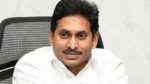 Andhrapradesh Government announced incentives for unanimous