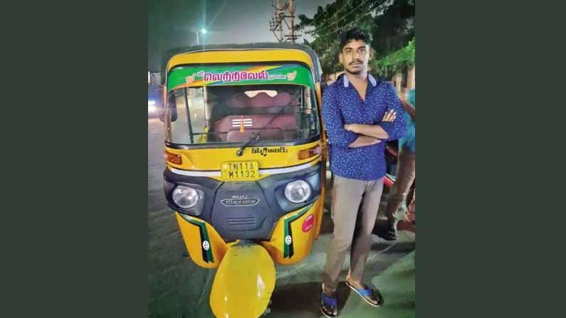 Auto Driver: ఆటోలో రూ. 20 లక్షల విలువ చేసే బంగారం నగలు మార్చిపోయిన  వ్యాపారవేత్త.. డ్రైవర్ ఏం చేశాడంటే.. - Chennai auto driver returns bag  containing rs 20 lakh gold jewellery | TV9 ...