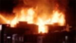 Fire accident in Paramount visakhapatnam Agro Industry