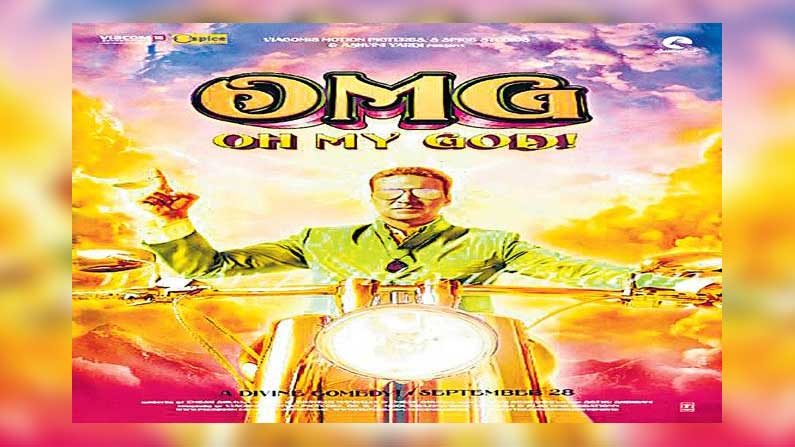 Oh My God Movie Everything Is Ready For O My God Sequel 2 Shooting To Start In Summer Gopala Gopala Remake Oh My God Seqwel Will Start Entertainment Prime Time Zone