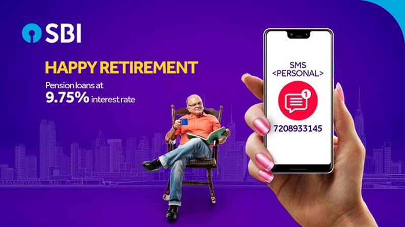 SBI Pension loan upto rs 14 lakh via this sms number