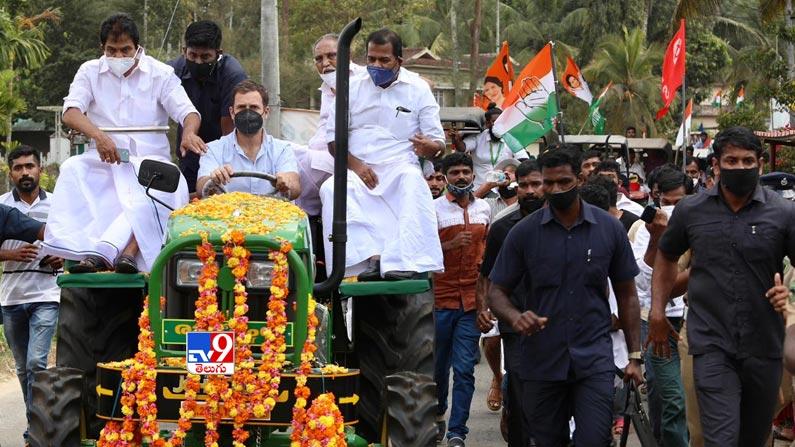 Rahul gandhi leads tractor rally 3 Rahul Gandhi Rides Tractor Photos: Rahul Gandhi turns tractor driver ... Congress leader Rahul Gandhi tractor rally photos in Kerala.  - Rahul gandhi leads tractor rally in kerala Photos