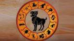 Horoscope Today: ఈ రాశివారు వృత్తి, వ్యాపారాలలో పురోగతి సాధిస్తారు.. తొందరపాటు వల్ల ఇబ్బందులు