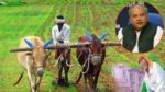 Rs 1.15 lakh cr transferred to 10.75cr farmers under PM-KISAN Tomar on 2nd anniversary of scheme