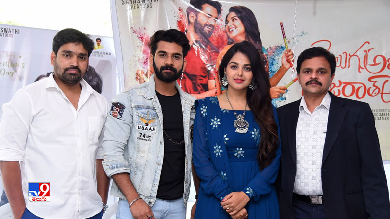 Telugu Abbai Gujarati Ammai Movie Opening