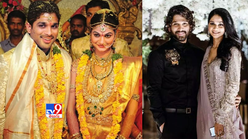 allu arjun 1 Valentine's Day Special Photos: Tollywood's top heroes who turned love into marriage ... That bond is today.  - love marriage couples in tollywood photos