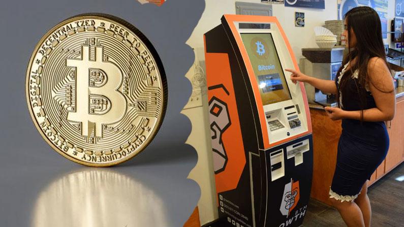 Bitcoin margin trading australia. Cfd Trading Australia