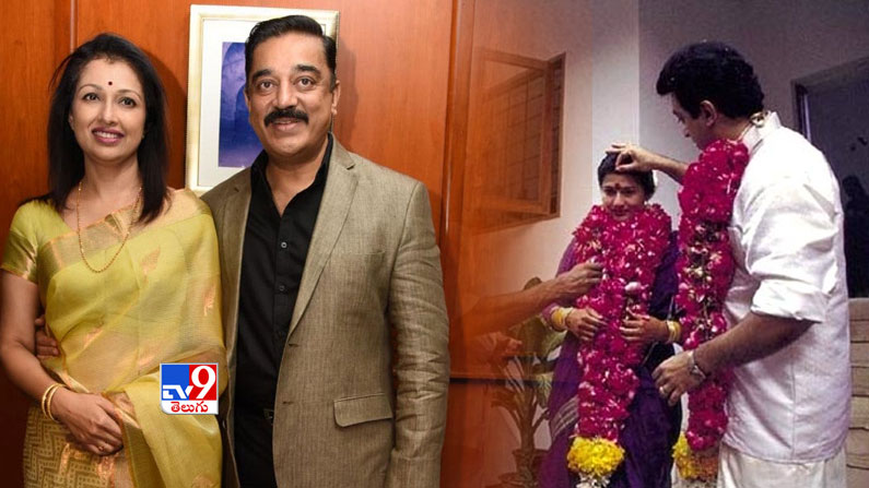 kamal Valentine's Day Special Photos: Tollywood's top heroes who turned love into marriage ... That bond is today.  - love marriage couples in tollywood photos