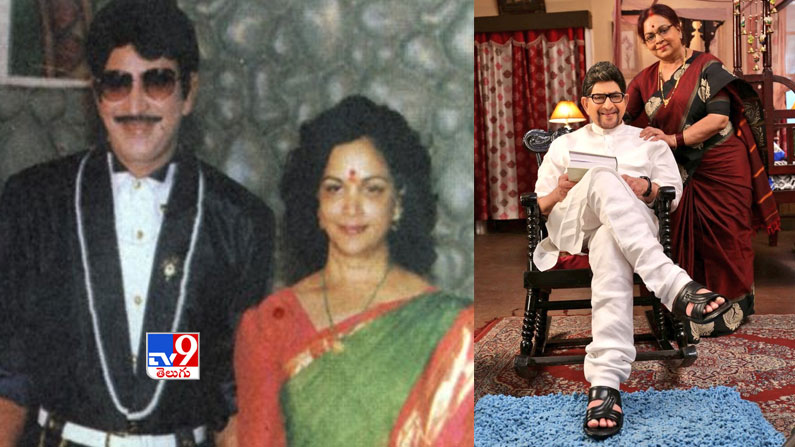 krishna Valentine's Day Special Photos: Tollywood's top heroes who turned love into marriage ... That bond is today.  - love marriage couples in tollywood photos