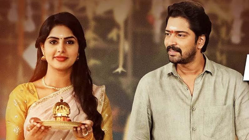 Nandi Movie Download Filmwhip Filmsilla Tamil Movies