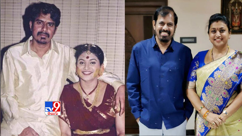 roja Valentine's Day Special Photos: Tollywood's top heroes who turned love into marriage ... That bond is today.  - love marriage couples in tollywood photos