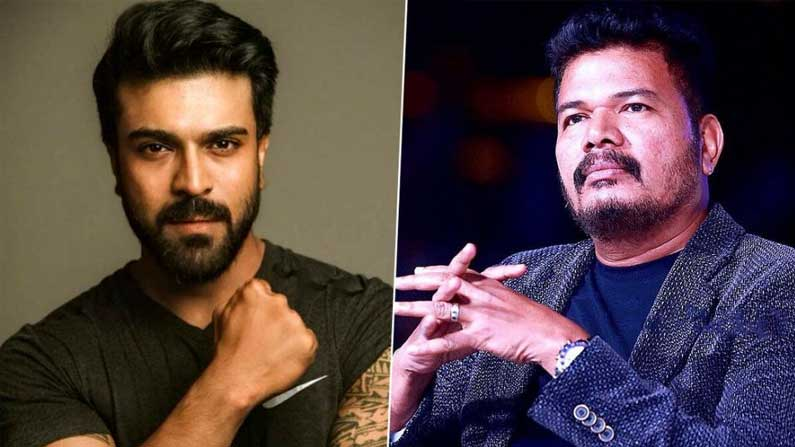 Ram Charan: Those star heroes from four languages for Ram Charan movie .. Shankar's big plan ..