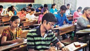 AP Tenth Exams: జూలై 26 నుంచి ఏపీలో టెన్త్ పరీక్షలు.. 11 పేపర్లు బదులుగా ఏడు పేపర్లే.!