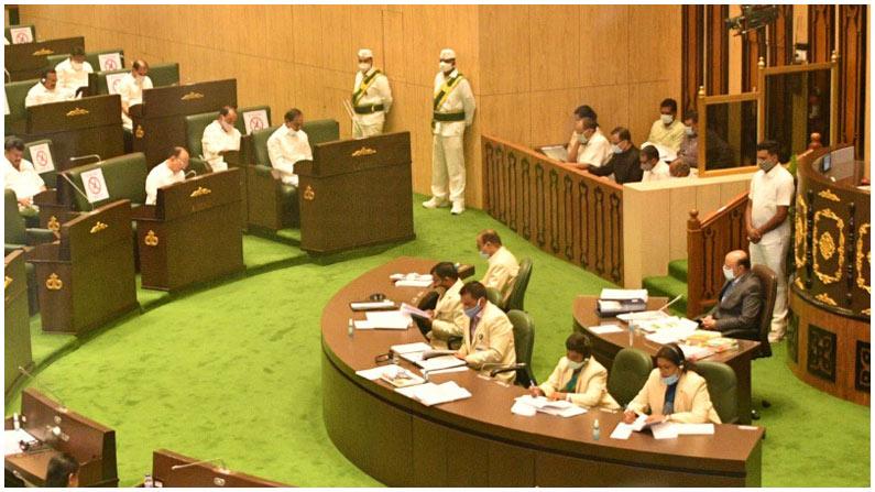 Harish Rao Assembly Budget (1)