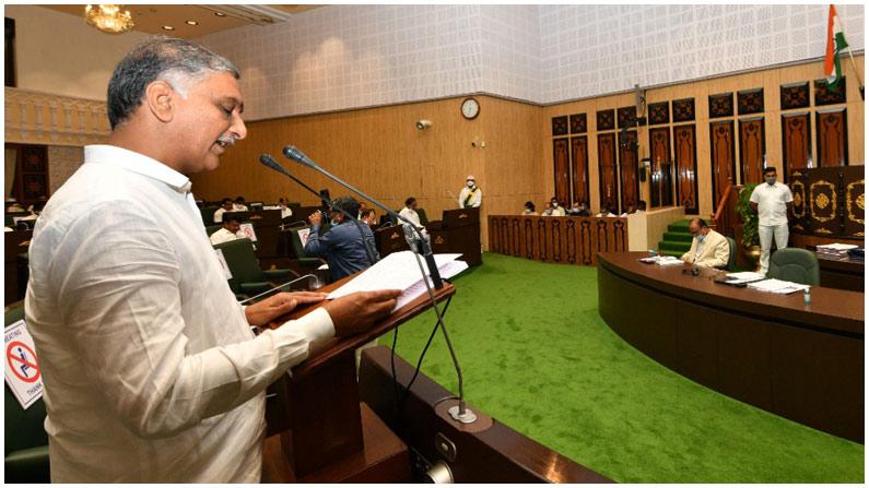 Harish Rao Assembly Budget (10)