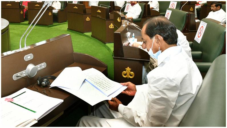 Harish Rao Assembly Budget (12)