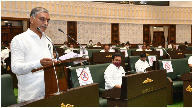 Harish Rao Assembly Budget (13)