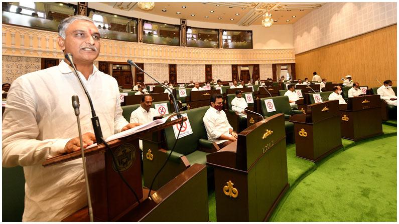Harish Rao Assembly Budget (3)