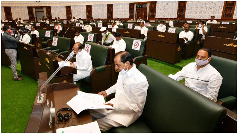 Harish Rao Assembly Budget (6)