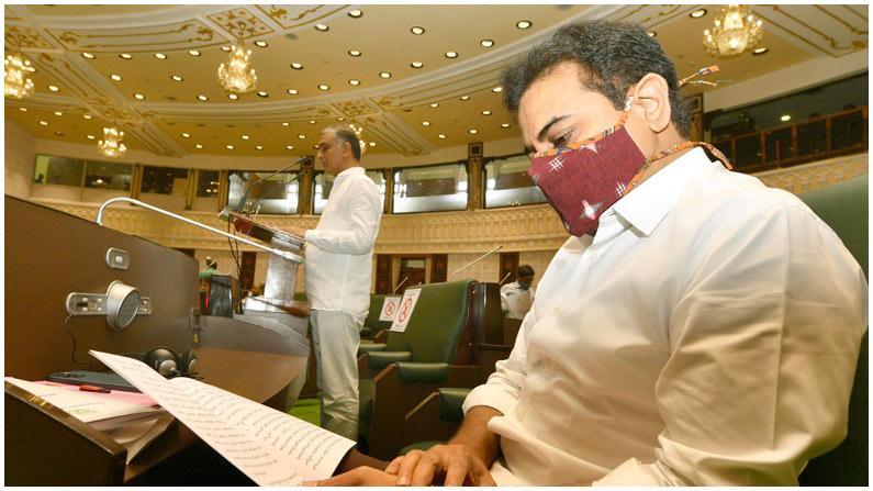 Harish Rao Assembly Budget (7)